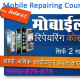 Mobile Repairing Institute in Delhi