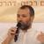 אסף אל-בר's avatar