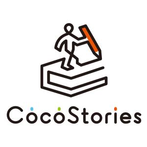CocoStories