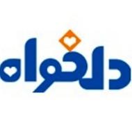 delkhah
