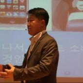 Brad Cho