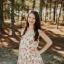 Emily | Lil Mama Bear Blog