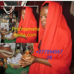 mamahanisha