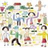 参加申込みは10月7日までに!~面河少年自然の家の可能性を考える会~