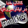 آواتار بهرام محمدی