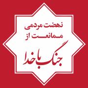 تصویر از خادم
