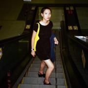 Kaitlin Chan