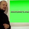 Сергей Грицюк