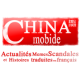 ChinaMobide