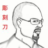 Avatar John P. Graver
