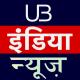 UB India News