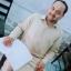 Naeem Ullah Butt