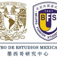 UNAM-China