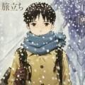 Avatar di Nevicata
