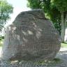 Karac Avalron
