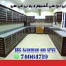 Nabinagar Online TV