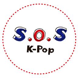 S.O.S Kpop