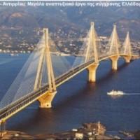 """H πραγματική Δημοσιογράφος Κατερίνα Ακριβοπούλου """"ξεβρακώνει"""" τον πλέον επικίνδυνο έλληνα πολιτικάντη στην μεταπολιτευτική πολιτική ιστορία της χώρας: Ακούστε την στο βίντεο"""