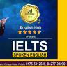 englishhubpatiala
